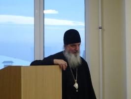 Религия и наука: пути взаимодействия