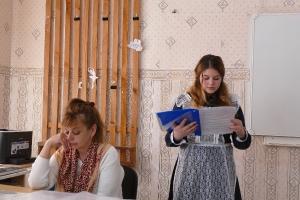Конференция по краеведению