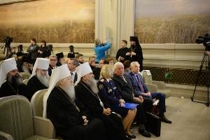 Конференция в Москве