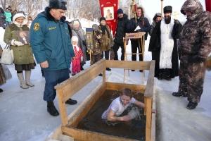 Праздник Крещения