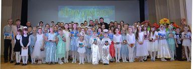 Фестиваль в Оконешниково
