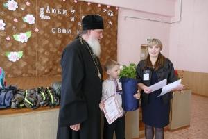 Краеведческая конференция