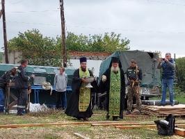 Саратово