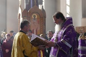 Праздник Торжества Православия