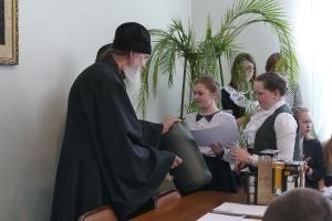 IV краеведческая конференция