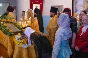 День Трех святителей