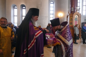 День Торжества Православия