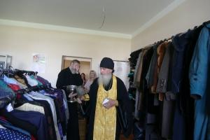 Открытие центра гуманитарной помощи